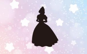 アイドル・岡田有希子の代表曲「リトル プリンセス」は彼女の魅力そのもの