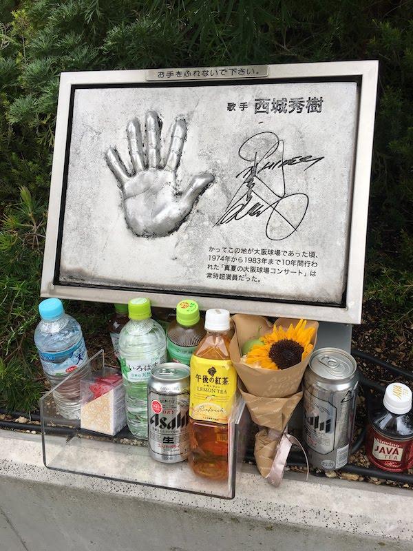 大阪・西城秀樹の手形があるなんばパークス屋上