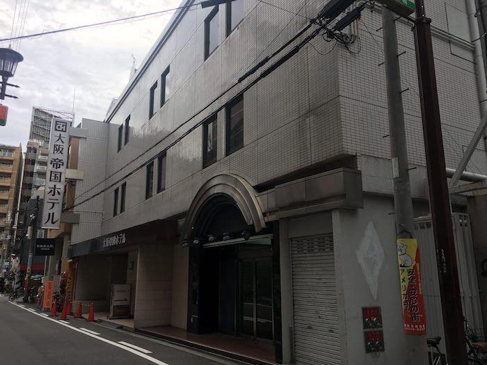 大阪・大阪帝国ホテル。アリス結成の地