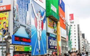 【保存版】昭和を代表する大阪出身の歌手・ゆかりの地13ヶ所