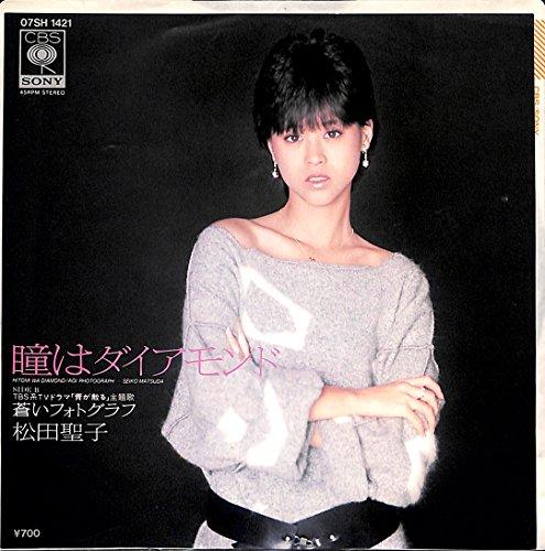 松田聖子「瞳はダイアモンド」作詞の松本隆が本当に言いたかったこと