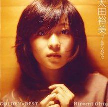 太田裕美のデータベース