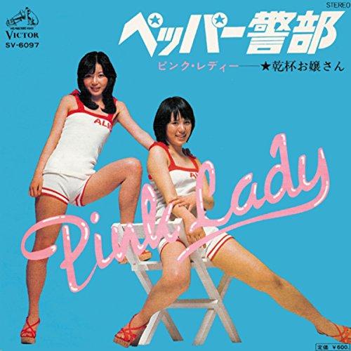 ピンク・レディーが絶対にミーとケイの二人でなければならなかった理由