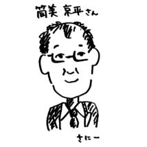 筒美京平さん