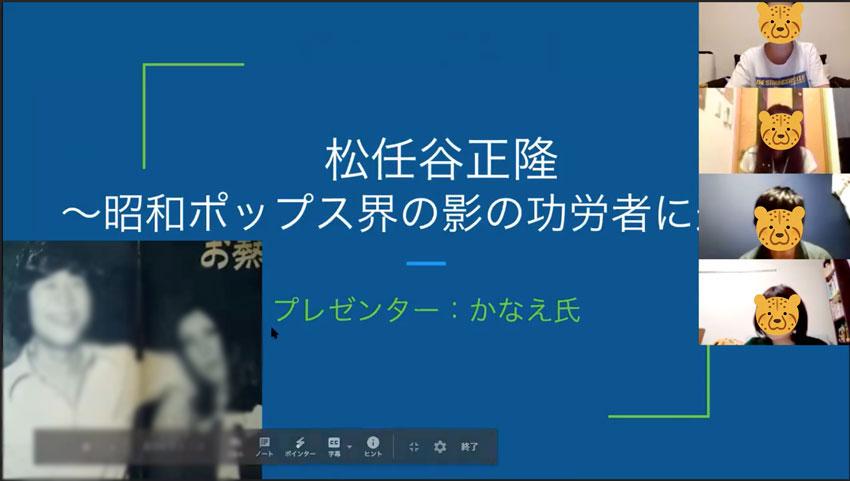 松任谷正隆 〜昭和ポップス界の影の功労者に迫る〜