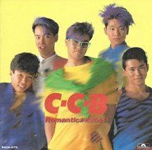 C-C-Bのメンバープロフィール、代表曲などについて